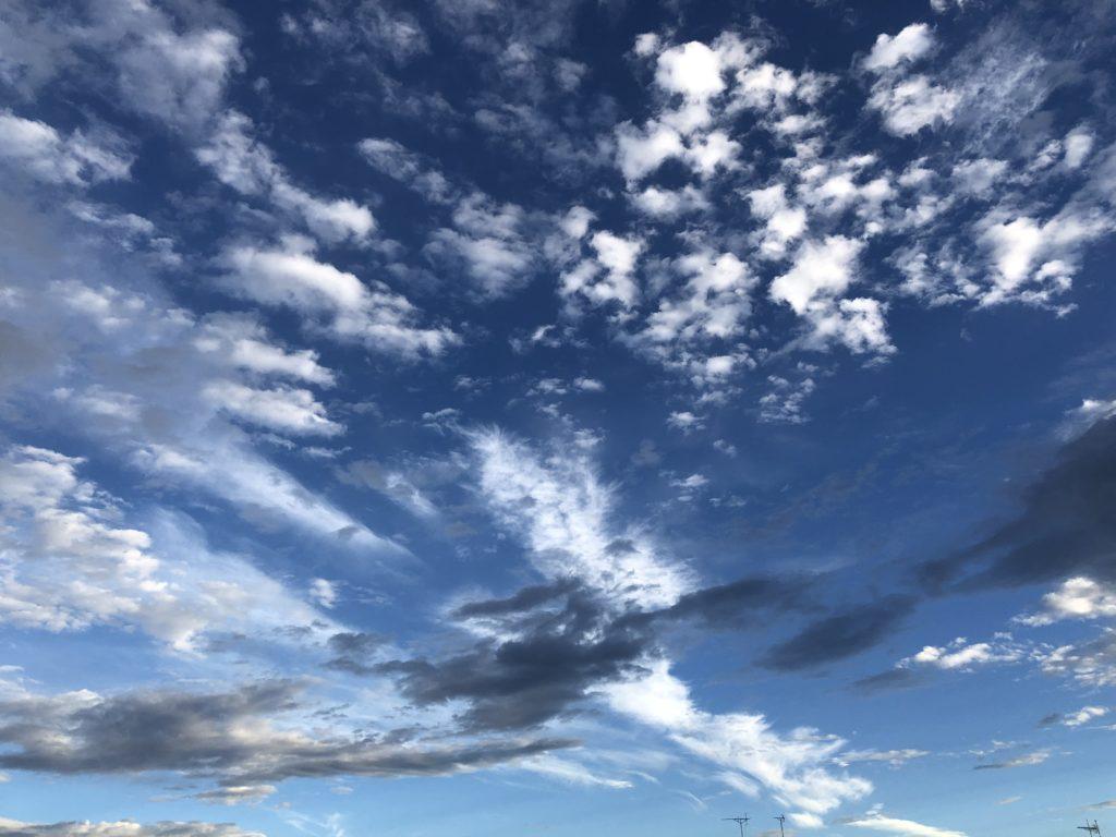 二子玉川 多摩川の秋空