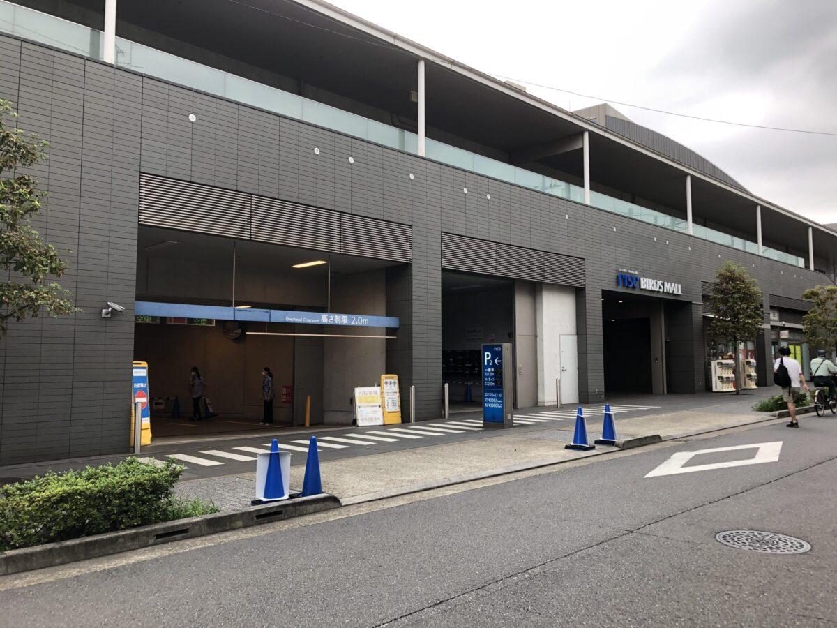 二子玉川ライズショッピングセンター駐車場