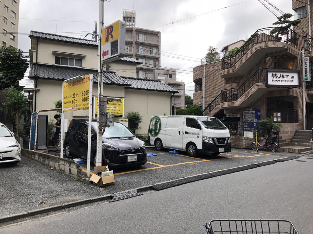 リピートパーク二子玉川第1