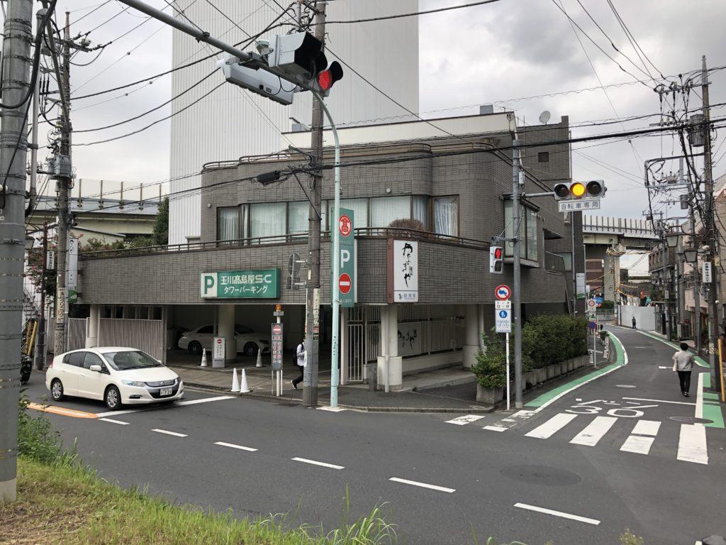 玉川高島屋タワーパーキング