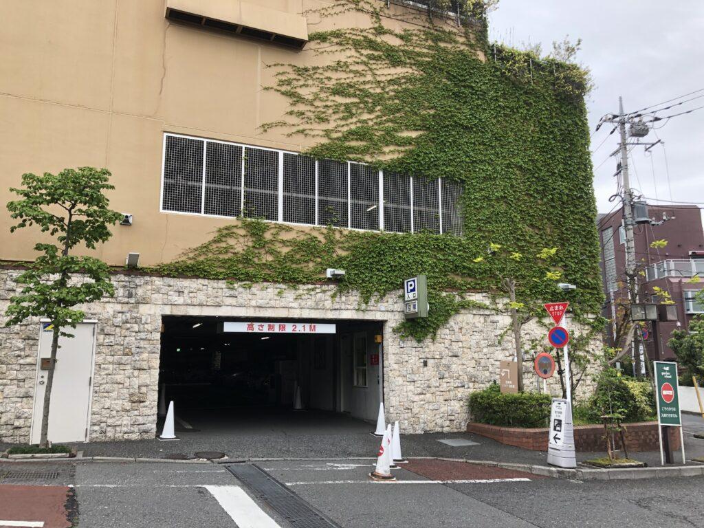 玉川高島屋 ガーデンアイランド駐車場